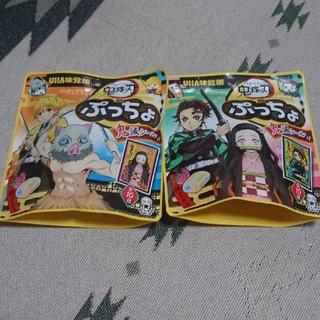 ユーハミカクトウ(UHA味覚糖)の鬼滅の刃 ぷっちょ 2袋セット(菓子/デザート)