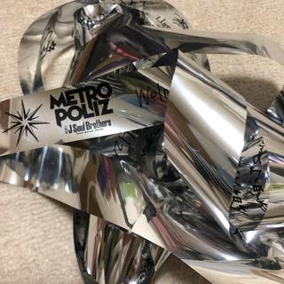 サンダイメジェイソウルブラザーズ(三代目 J Soul Brothers)のMETRO POLIZ 銀テープ(男性タレント)