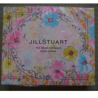 ジルスチュアート(JILLSTUART)のジルスチュアート 限定 チーク 11(チーク)