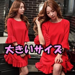 大きいサイズ レディース 袖・裾プリーツデザインワンピース(ミニワンピース)