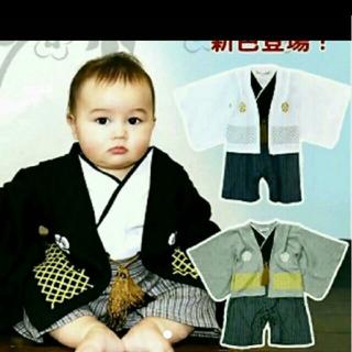 羽織袴風ロンパース 白90と靴下12-15(和服/着物)