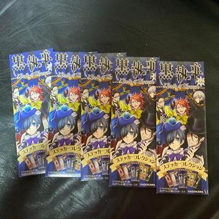 黒執事 Book of Circus ステッカーコレクション(その他)