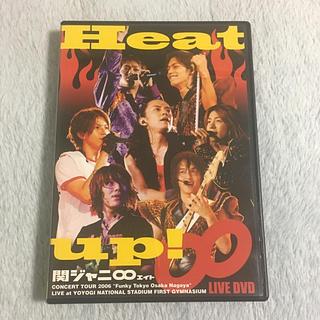 関ジャニ∞ Heatup! DVD(アイドルグッズ)