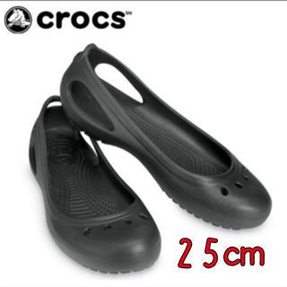 クロックス(crocs)の新品 25㎝ クロックス カディ フラット ブラック(バレエシューズ)