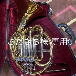 ヤマハホルン YHR-567  (ホルン)