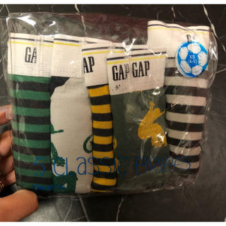 ギャップキッズ(GAP Kids)のみつ様専用★GAPブリーフ型パンツ(下着)