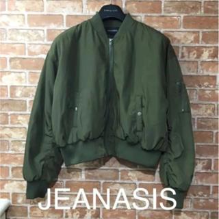 ジーナシス(JEANASIS)の【新品】 JEANASiS MA-1 アウター ジャケット ジーナシス ブルゾン(ブルゾン)