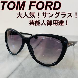 トムフォード(TOM FORD)の【新品】トムフォド ブラックスクエアマリン TF 230 01b 22614(サングラス/メガネ)
