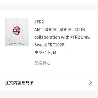アンチ(ANTI)のANTI SOCIAL SOCIAL CLUB FR2 CREWNECK M(スウェット)