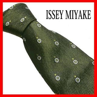 イッセイミヤケ(ISSEY MIYAKE)のISSEY MIYAKEネクタイ総柄ネクタイビジネスネクタイ深緑ダークグリーン(ネクタイ)