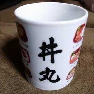 新品 丼丸 マグカップ(食器)