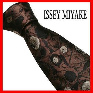イッセイミヤケ(ISSEY MIYAKE)のISSEY MIYAKEネクタイ総柄ネクタイビジネスネクタイダークブラウン(ネクタイ)