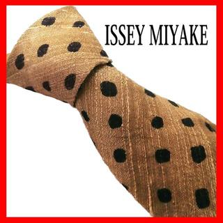イッセイミヤケ(ISSEY MIYAKE)のISSEY MIYAKEネクタイ水玉模様ドット柄ネクタイ日本製ネクタイ(ネクタイ)