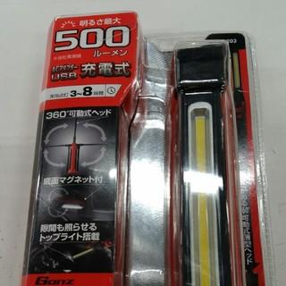ジェントス(GENTOS)のLEDライト ジェントス GZ-203 新品 2つ(ライト/ランタン)