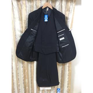 アオヤマ(青山)の洋服の青山 セットアップスーツ 3ピース A4 ツイード調 ブラックスーツ(セットアップ)