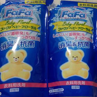fur fur - ファーファ 消臭 抗菌 洗濯洗剤