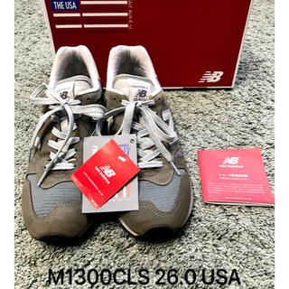 ニューバランス(New Balance)のM1300CLS 26.0 USA製造!(スニーカー)