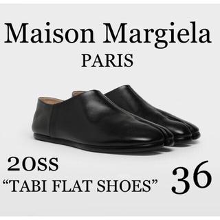 Maison Martin Margiela - マルジェラ 足袋 MAISON MARGIELA TABI 36