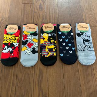 ディズニー(Disney)のDisney 靴下(5足組)(ソックス)