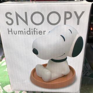 スヌーピー(SNOOPY)の素焼き加湿器  スヌーピー(加湿器/除湿機)