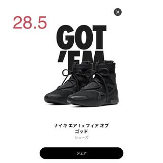 ナイキ(NIKE)のnike fear of god 28.5(スニーカー)