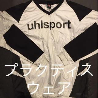 ウールシュポルト(uhlsport)の【uhlsport/プラクティスウェア】  (ウェア)