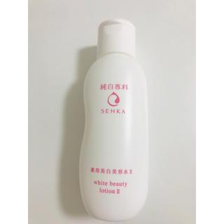 シセイドウ(SHISEIDO (資生堂))の純白専科すっぴん化粧水(オールインワン化粧品)