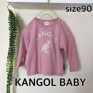 カンゴール(KANGOL)の♡  新品 KANGOL  BABY  ロンT  90㎝   ♡  ピンク(Tシャツ/カットソー)
