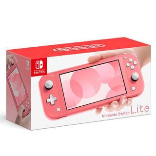 ニンテンドースイッチ(Nintendo Switch)のNintendo Switch NINTENDO SWITCH LITE コーラ(家庭用ゲーム機本体)