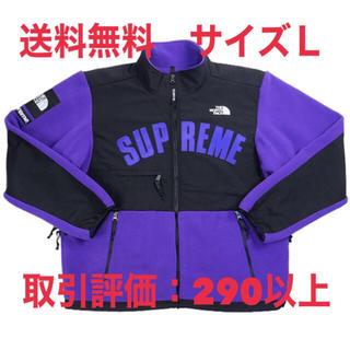 シュプリーム(Supreme)の込 SUPREME THE NORTH FACE Arc Logo Fleece(ブルゾン)