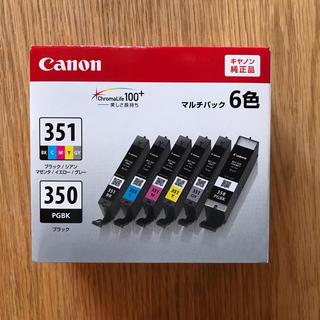 Canon - キャノン インクカートリッジ 純正 350 351 6色