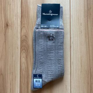 マンシングウェア(Munsingwear)の【新品】靴下 ソックス Munsingwear マンシングウェア(ソックス)
