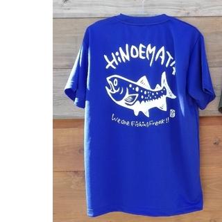 イワナTシャツ(ジャパンブルー) Sサイズ(Tシャツ/カットソー(半袖/袖なし))
