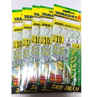 【新品】ヤマシタ アジビシ 仕掛け 10号2本針2組入り 5枚セット 銀針仕様(釣り糸/ライン)