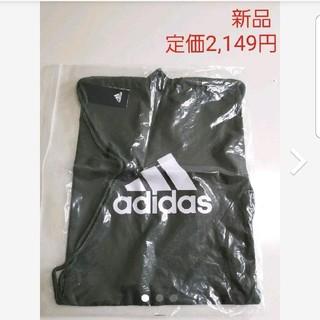 アディダス(adidas)のadidas アディダス リュック バッグ 小物入れ シューズ入れ プールバッグ(体操着入れ)