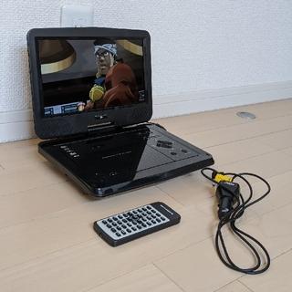 【再値下げ】グリーンハウス ポータブルDVDプレーヤー 10DCB2PDV(DVDプレーヤー)