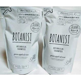 ボタニスト(BOTANIST)のK③  BOTANIST ボタニカルシャンプー(スムース)詰替え 2袋(シャンプー)