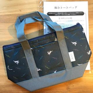 タチキチ(たち吉)のたち吉 保冷トートバッグ ☆ お弁当入れ(ランチボックス巾着)