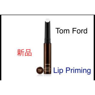 トムフォード(TOM FORD)のTom Ford リップ下地 新品(リップケア/リップクリーム)