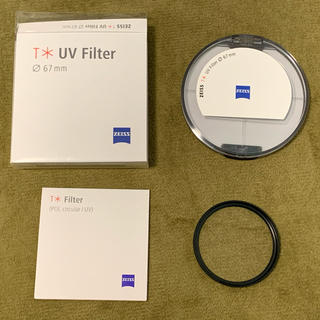 ソニー(SONY)のカール ツァイス Zeiss UV Filter(UVフィルター) 67mm(フィルター)