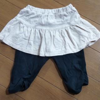 ベルメゾン(ベルメゾン)のベルメゾン 80 スカッツ ベージュ 黒 スカート レギンス   ユニクロ   (スカート)