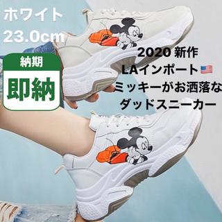 ザラ(ZARA)の人気【即納】ダッドスニーカー ミッキー 白 ダッドスシューズ 23.0 ホワイト(スニーカー)