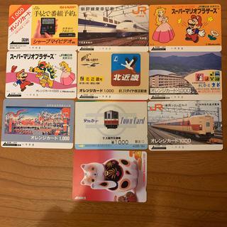 未使用 オレンジカード 8枚セット(カード/レター/ラッピング)