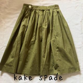 ケイトスペードニューヨーク(kate spade new york)のkate spade カーキー スカート(ひざ丈スカート)