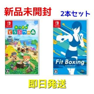 ニンテンドースイッチ(Nintendo Switch)のみーすけ様専用(家庭用ゲームソフト)