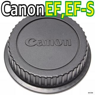 キヤノン(Canon)の✨キヤノン Canon レンズリアキャップ✨(その他)