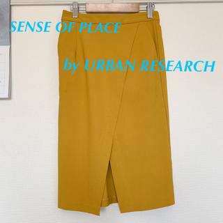 センスオブプレイスバイアーバンリサーチ(SENSE OF PLACE by URBAN RESEARCH)の【美品】センスオブ アーバンリサーチ タイトスカート(ひざ丈スカート)