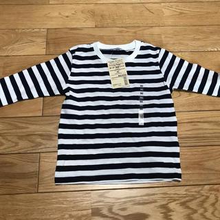 ムジルシリョウヒン(MUJI (無印良品))の新品未使用 無印良品 ボーダー長袖Tシャツ ロンT 90サイズ(Tシャツ/カットソー)