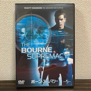 ボーン・スプレマシー DVD(舞台/ミュージカル)