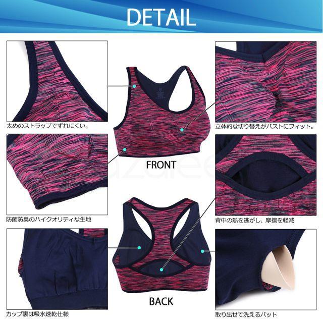 スポーツブラ ヨガウェア イエロー L スポーツ/アウトドアのトレーニング/エクササイズ(ヨガ)の商品写真